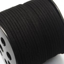 Zomšinė juostelė skirta rankdarbiams, suvenyrams papuošalams gaminti. Juodos spalvos, kaina - 0,25 Eur už 1 metras