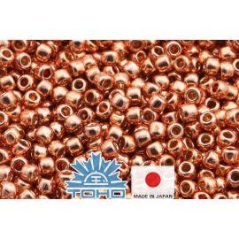TOHO® Biseris PermaFinish - Galvanized Rose Gold TR-11-PF551 11/0 (2,2 mm) 10 g.