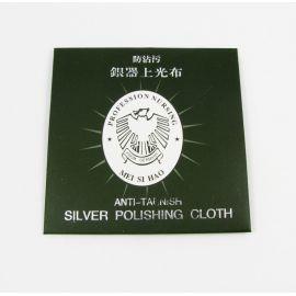 Servetelė sidabro valymui 82x82 mm, 1 vnt.